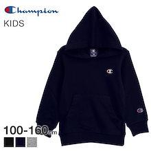 (チャンピオン)Champion トドラー キッズ 男の子 女の子 プルオーバー パーカー 100cm-160cm 子供服 パジャマ(B76CX6987)