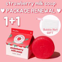 安心/最安値/無料配送/限定特価♡話題のイチゴミルクソープ♡ Dailyskin Strawberry Milk Soap 100g 2個+専用バブルネットセットDaily Skin 딸기2개+거품망