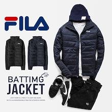 【送料無料】FILA キルティング中綿ジャケット/軽量/ダウン/撥水/メンズ/レディース