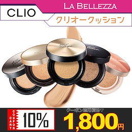 [CLIO]★本品+リフィル★クリオ·キッカーバー·クッション·コレクション/ Kill Cover XP / Conceal Cushion AD / Stay Perfect / Ampoule