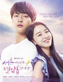 韓国ドラマ 30だけど17 Blu-ray
