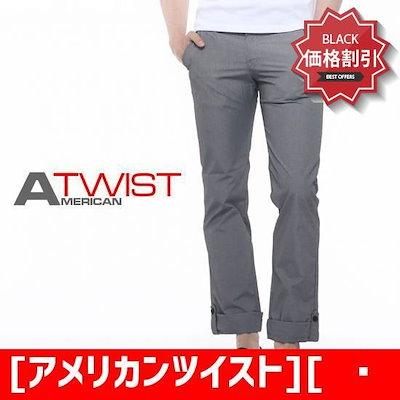 [アメリカンツイスト][アメリカンツイスト]2095の男性や綿ズボン、/男性ズボン/9部の綿ズボン /パンツ/面パンツ/韓国ファッション