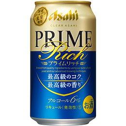 【送料無料】アサヒ クリアアサヒ プライムリッチ350ML×24 ビール