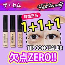 [THE SAEM/1+1+1] カバーパーフェクションチップコンシーラー/シミ、そばかす、クマ/Tip Concealer/韓国コスメ/fast beauty