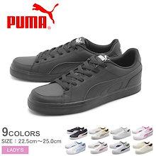 402dd87d144cfd PUMA プーマ スニーカー コートポイント VULC V2 BG 362947 レディース 靴 シューズ