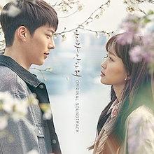 韓国音楽 チャン・ギヨン、チン・ギジュ主演のドラマ 「ここに来て抱きしめて O.S.T」 (2CD) OSTD860