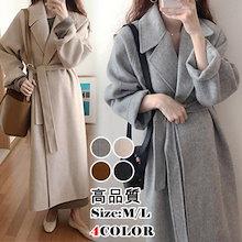 人気カラー残りわずか‼春まで使えるデザイン🌸ロングチェスターコート💛 コート アウター 韓国ファッション ロング