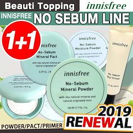 NEW★1+1★INNISFREE★ノセバームミネラルファクト/パウダー/ブラーパウダー/ No Sebum Mineral Powder/ Skin/ lotion[Beauti Topping