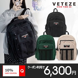 [VETEZE] RETRO SPORT BAG 2 韓国正規品 ベテゼ レトロ スポーツ バッグ 2 リュック SNSで話題 送料無料