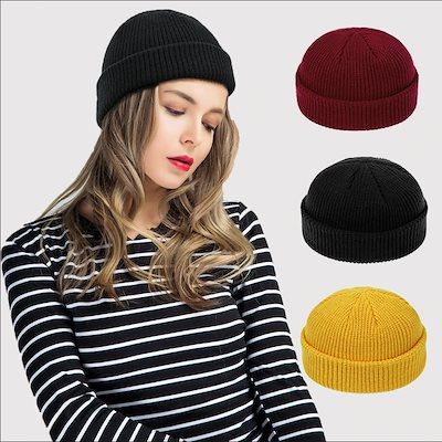 ニット帽 帽子 レディース [ フリーサイズ 展開 ] コットン ストレッチ リブ ビーニー ワッチ (コットン100)