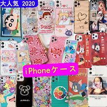【最安価】人気商品 韓流 iphone ケース iphone 11/11 pro/11 pro max iphone x/xs/xr/xs max/7/8 plus あいふぉんケース 手帳 韓国