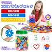 立体パズル 雪の花びら 知育パズル 500ピース ブロック ゲーム  子供おもちゃ 認知・想像力・創造性 知育玩具 学習玩具 おもちゃ レゴ 積み木 カラフル ブロック トイ 幼稚園 小学校 女の子
