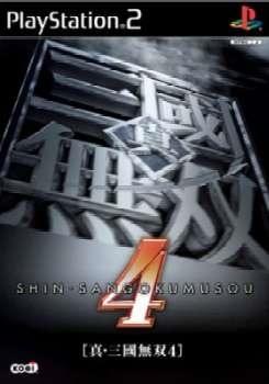 【中古即納】[表紙説明書なし][PS2]真・三國無双4 真・三国無双4 無双4 20050224