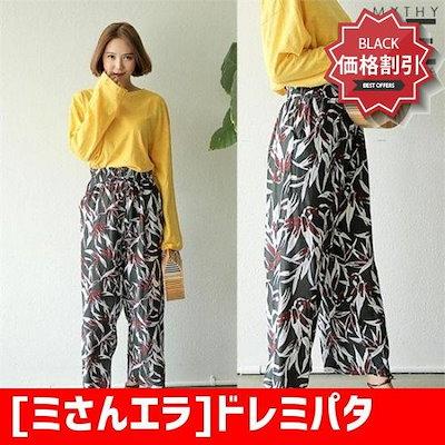 [ミさんエラ]ドレミパターンバンディング・パンツ3color /パンツ/面パンツ/韓国ファッション