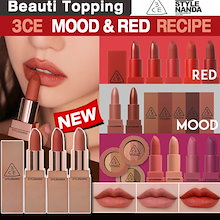 ★新商品発売 ★3CE★バイオレットマットリップカラー/VIOLET/MOOD RECIPE/RED RECIPE/MATTE LIP COLOR[Beauti Topping]