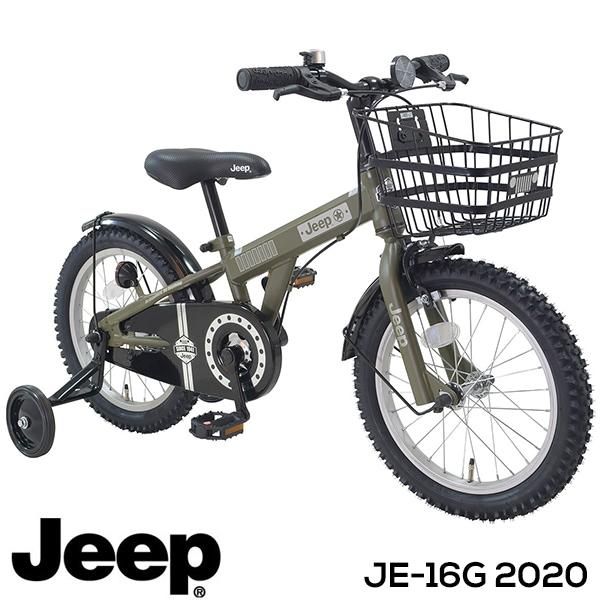11/30予約販売 ブルー 完製品 組立出荷 子供用自転車 JEEP ジープ 子ども自転車 16インチ 幼児用自転車 前カゴ 補助輪付 キッズバイク JE-16G 2020
