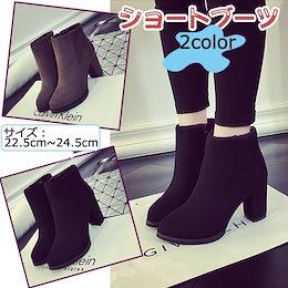 ショートブーツ ブーティ シューズ 韓国ファッション レディース ハイヒール ブーツ 新品 ハイヒール 大人 太ヒール 靴 ベーシック お洒落 スタイリッシュ サイドゴア疲れない ブーツ 歩きやすい