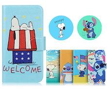 スヌーピー/スティッチ Snoopy 手帳型ケース スマホケース iPhone5/5s 6 Plus  iPhoneケース  iPhone 7s ケース  手帳ケース 横開き カード収納 磁石