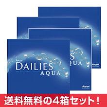 【送料無料】デイリーズアクア バリューパック 90枚入り×4箱セット/アルコン/コンタクト レンズ 通販 の専門店