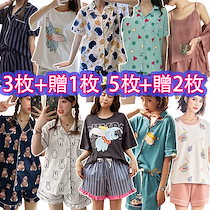毎日更新-2020春夏韓国ファッション 大人可愛 パジャマ ルームウェアパジャマ  ワンピース シルクパジャマ セットアップ レディースパジャマ 婦人ナイトウェア 上下セット 2点セット 3点セット