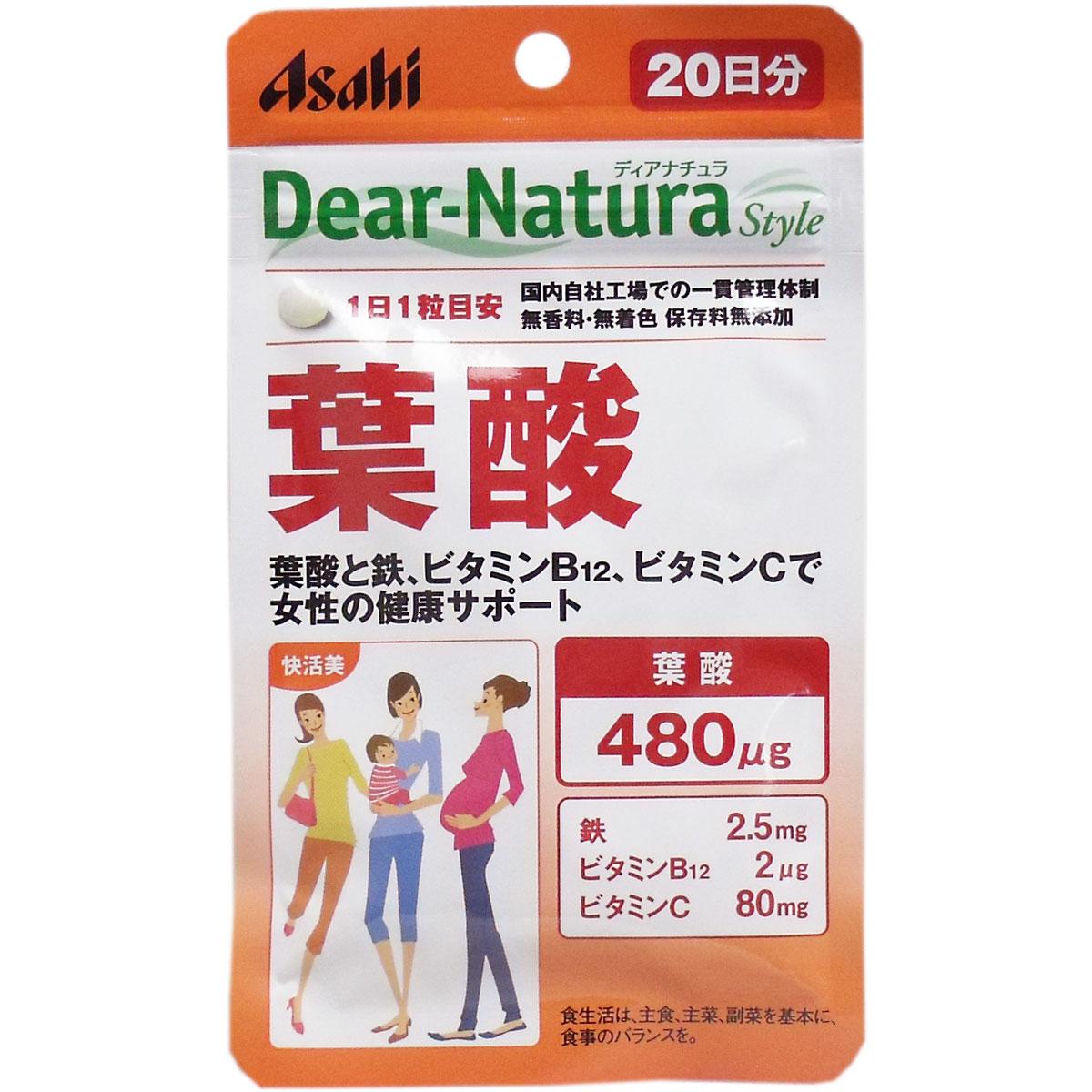 ディアナチュラ スタイル 葉酸 20日分 20粒入 (メール便利用可)