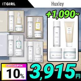 ☆BEST☆[HUXLEY/ハクスリー]スキンケアセット/化粧水/エッセンス/スペシャルセット/韓国コスメ/TONER EXTRACT IT/韓国コスメ[itgirl]