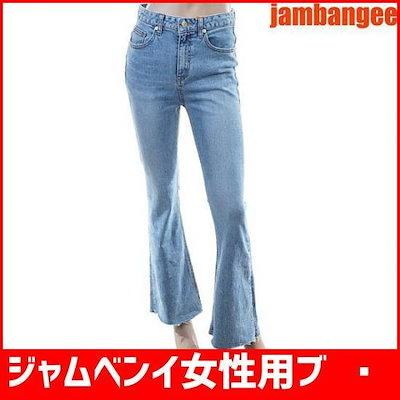 ジャムベンイ女性用ブーツカットのデニムAI3DNN71 /スキニージーンズ/ 青盤/スキニー・ジーン/韓国ファッション