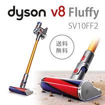 【3/23 - 25割引クーポン利用で44,600円!】Dyson V8 Fluffy SV10FF2
