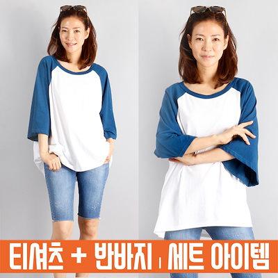 韓国ファッション大きいサイズSET 7部ナグランティーセット(2609_2377)ビッグ女性服ロングルーズフィット korea fashion bigsize