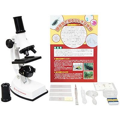 スタンダード顕微鏡セット 750LS 40倍 - 750倍 学習用 マイクロスコープ 日本製 【メーカー1年間製品保証付き】