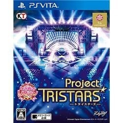 ときめきレストラン☆☆☆ Project TRISTARS [通常版] [PS Vita] 製品画像