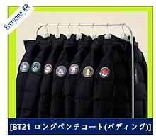 (正品 )BT21 BTS ロングベンチコート(ロングパディング)