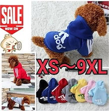 Qoo10最安値❗️❗️🐶 ドッグウェア ⬛️どこよりも安くご提供⭐️犬 服 トレーナー パーカー  #3
