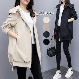 2020秋新色登場韓国ファッショントレンチコート アウター ゆったり ジャケット ストリート風 カジュアル 無地 着痩 XD445