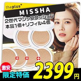 【ミシャ/MISSHA】2世代マジッククッションファンデー/モイストアップ/カバーラスティング/クッション/韓国コスメ/
