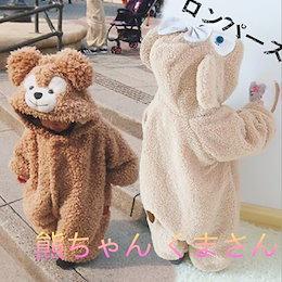 4f893f9e36e7e COUPON  くま着ぐるみ もこもこ 子供用 熊ちゃん くまさん 厚手 ベビー 防寒 ベビー服 赤ちゃん キッズ 男の子