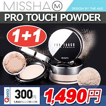 [MISSHA/ミシャ] ★1+1★プロタッチパウダーパクトPro touch Face Powder /  Powder Pact By THE AILE