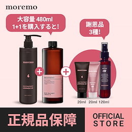 [MOREMO][公式][謝恩品] モレモ WATER TREATMENT : MIRACLE 10 480ml /TREATMENT : MIRACLE 2X480ml/1+1/韓国コスメ