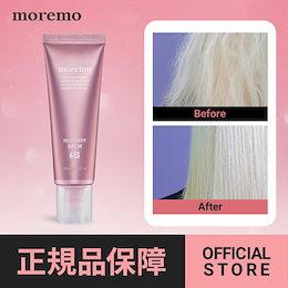 [MOREMO (公式)ショップ]MOREMO RECOVERY BALM B 120ml  /モレモリカバリーバムB/韓国コスメ
