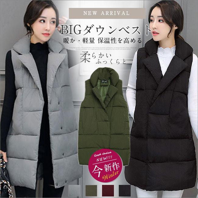 ダウンコート 中綿 ダウンベスト ロング レディース 韓国風 オシャレ 袖なし しっかりと厚手 大きいサイズ 着こなし力抜群 無地 シンプルなデザイン 防風 アウトドア グレー ブラック グリーン