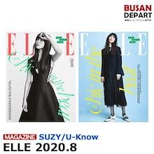 【日本国内発送】【2種選択】 ELLE 8月号 2020.8 表紙:SUZY 画報インタビュー:U-Know スジ GFRIEND ヨジャチング チャンセフン 韓国雑誌 和訳つき 1次予約