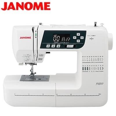 JN810