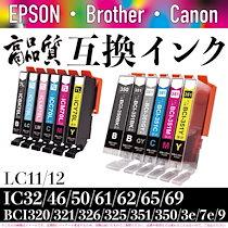 Qoo10インクカートリッジ最安大特価♪互換インクエプソン キャノン ブラザー CL32 IC6CL46 IC6CL50 ICBK61 IC4CL62 IC4CL61CL69 BCI 350/351