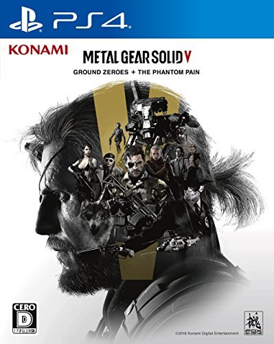 METAL GEAR SOLID V: GROUND ZEROES + THE PHANTOM PAIN 製品画像