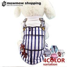 送料無料 送料無料 犬 服 犬服 犬の服 犬用品 ドッグウェア ペットウェア タンクトップ dt0004