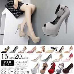 👠【限定特偭】韓国豪華流行パンプス ヒール  美脚 靴 通勤 痛くない  レディース 可愛くて独特なデザイン靴おしゃれシュ ハイヒール  パーティー  ローヒール 結婚式 ヒール