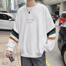 one plus 送料無料 春服  ゆったり 丸ネット  パーカー  メンズファッション  韓国ファッション ins 日系 長袖 上着  青年 コート
