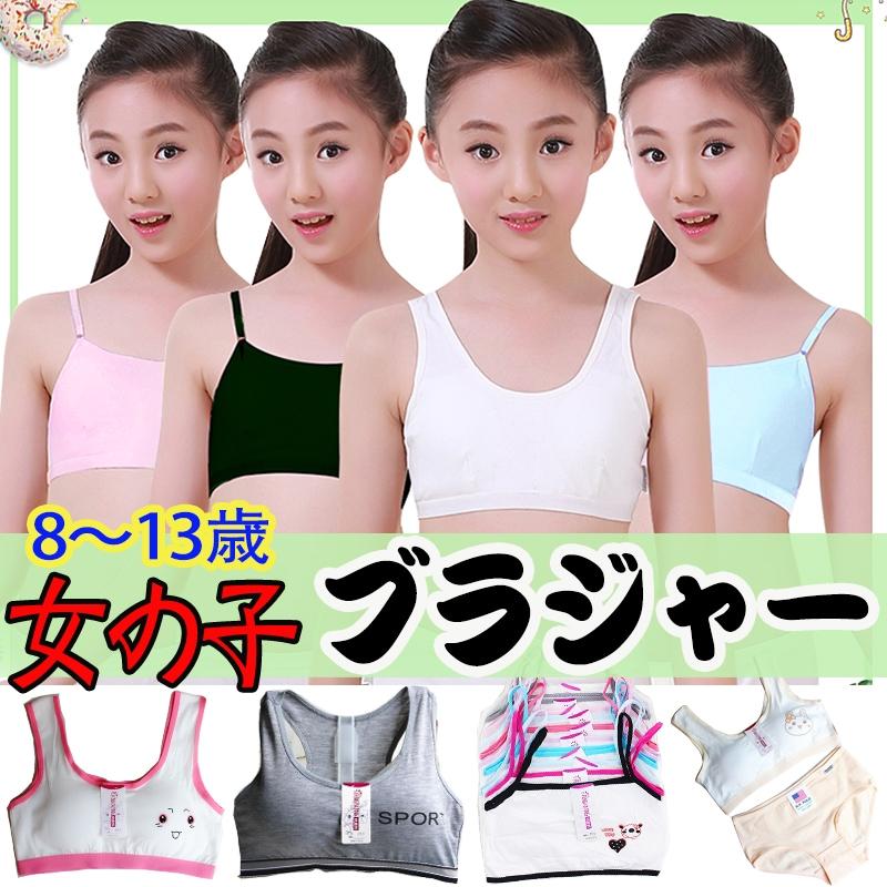 2020新品 韓国子供服 キッズ服 女の子 ブラジャー 2点上下セット ジュニアブラ スポーツブラ ハーフトップブラ ノンワイヤーブラ キッズ用 下着 タンクトップ