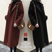 超高品質♥★新発売・韓国のファッション、誠実な経営、安心して選ぶ★ルームウェア/ビッグサイズ/外出着/ユニークなデザインとロゴ