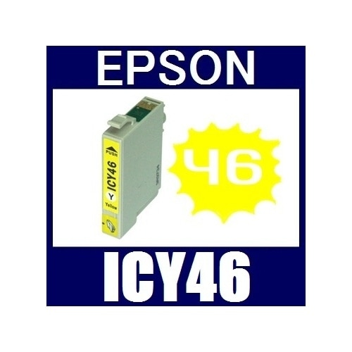 ★値下げしました!★即日発送/安心1年保証 EPSON(エプソン) IC46シリーズ 互換インクカートリッジ ICY46 (イエロー)